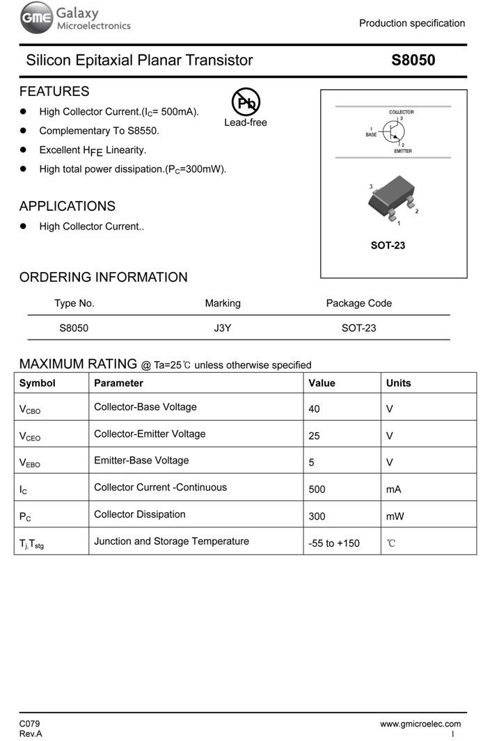C8050 datasheet