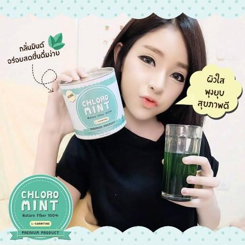 Chloro Mint