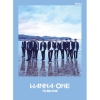 "[PRE-ORDER] WANNA ONE - 1st Mini Album ""1X1=1 (TO BE ONE)"" (Sky Ver.) (Re-Stock ใหม่ 19/02/61 ไม่มีโปสเตอร์)"