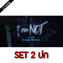 "[PRE-ORDER] STRAY KIDS - 1st Mini Album ""I AM NOT"" (SET 2 ปก)"