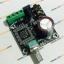 PAM8610-2 Power Amp 15W+15W แอมป์จิ๋ว thumbnail 3