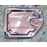 ครอบฝาถังน้ำมันโครเมี่ยม ISUZU D-MAX 07-11 CAB FITT