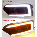 Daytime Running Light HONDA CITY 2017