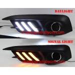 Daytime Running Light HONDA CIVIC 2016-2017 ทรง MUSTANG