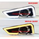 Daytime Running Light HONDA CITY 14-16
