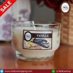 วนิลา Vanilla