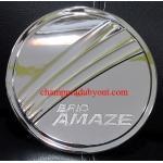 ครอบฝาถังน้ำมันโครเมี่ยม HONDA BRIO AMAZE 12-16