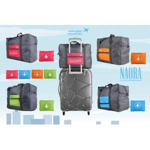 กระเป๋า Travel Bag พกพา