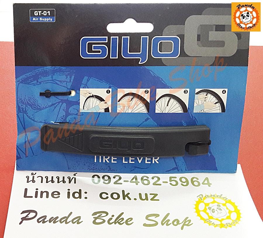 ชุดงัดยาง GIYO รุ่น GT-01 (1ชุด มี 3 อัน)