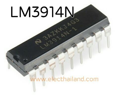 AXX:LM3914N Dot bar display driver