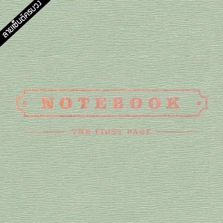 "[PRE-ORDER] {อัลบั้มไซน์} PARK KYUNG (BLOCK B) - 1st Mini Album ""NOTEBOOK"""