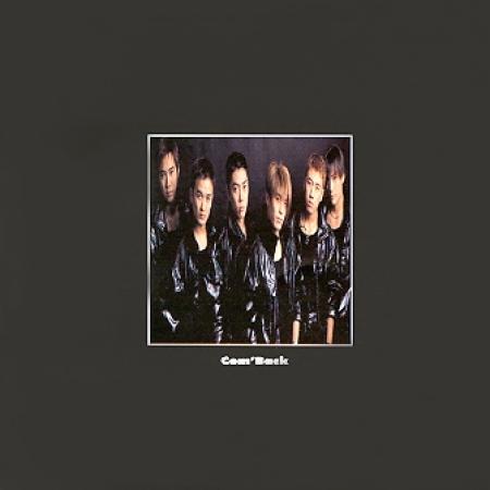 [PRE-ORDER] SECHSKIES - 4th Album