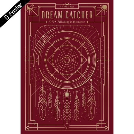 """[พร้อมส่ง 1 อัลบั้ม] DREAM CATCHER - 2nd Single Album """"악몽 - FALL ASLEEP IN THE MIRROR"""" + Poster"""