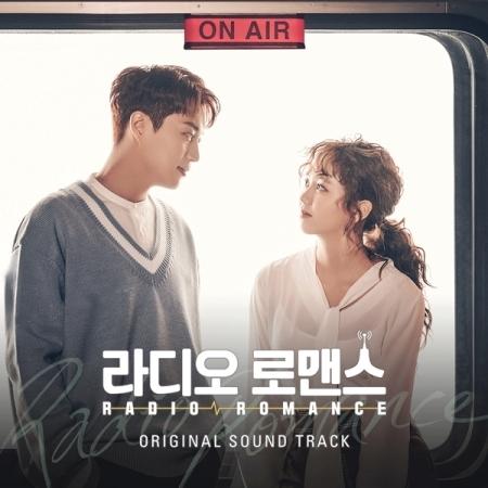 [PRE-ORDER] Radio Romance OST.
