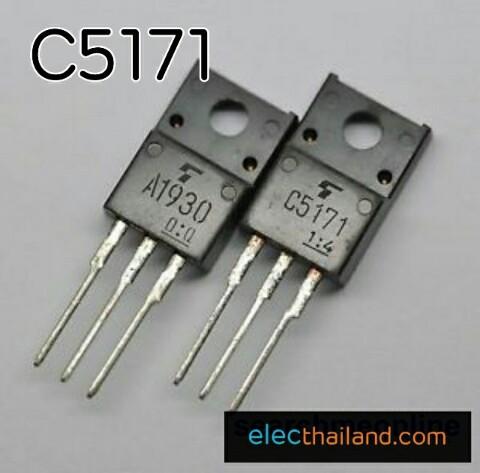 2SC5171 Silicon NPN Epitaxial 180V/2A