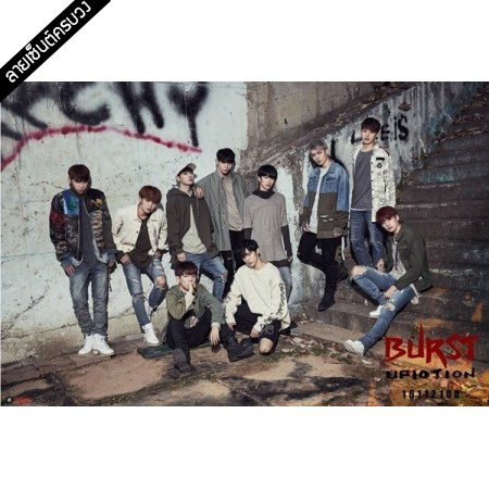 "[PRE-ORDER] {อัลบั้มไซน์ทั้งวง} UP10TION - 5th Mini Album ""BURST"""