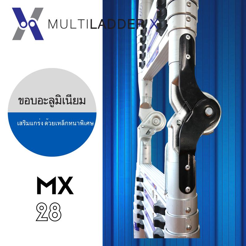บันได Multi Ladder X