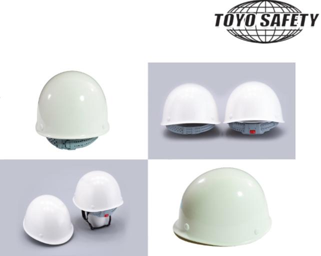TOYO Helmet (Fiberglass) 215F