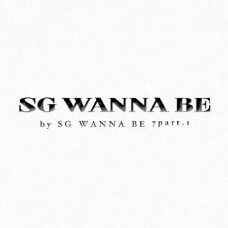 "[PRE-ORDER] SG WANNA BE - 7th Album PART.1 ""BY SG WANNA BE"""