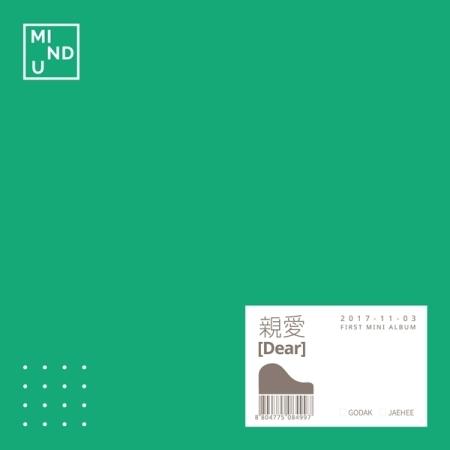 """[PRE-ORDER] MIND U - 1st Mini Album """"DEAR"""""""