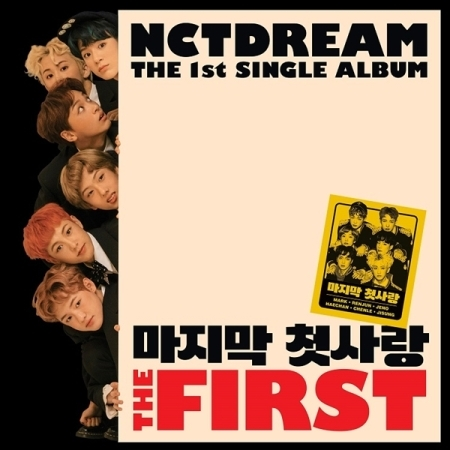 """[PRE-ORDER] NCT DREAM - 1st Single Album """"THE FIRST"""""""
