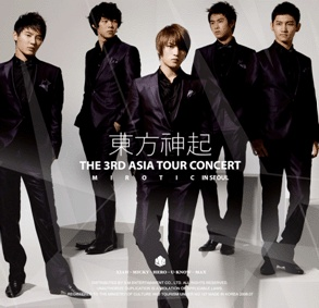 """[PRE-ORDER] TVXQ - THE 3rd ASIA TOUR CONCERT """"MIROTIC"""""""