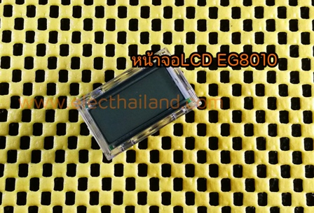 E219: LCD for support Display-หน้าจอ board EGS002 (EG8010)