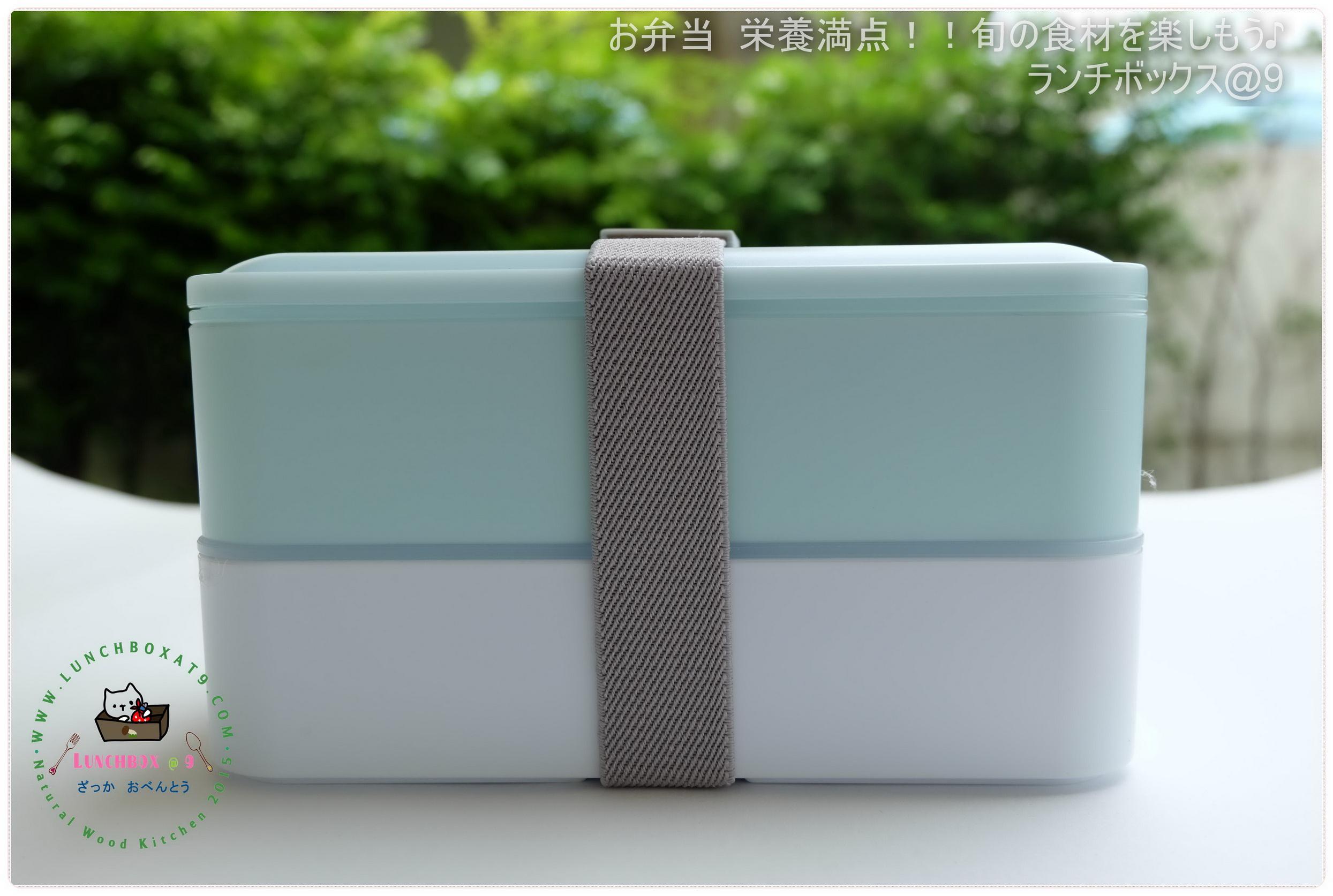 Microwave Japanese Lunch Box - กล่องข้าวญี่ปุ่นพลาสติก - สีฟ้า