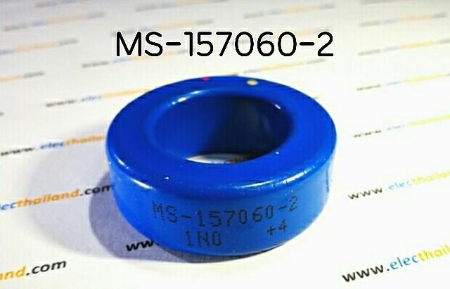 MS157060-2/แกนเทอร์รอย