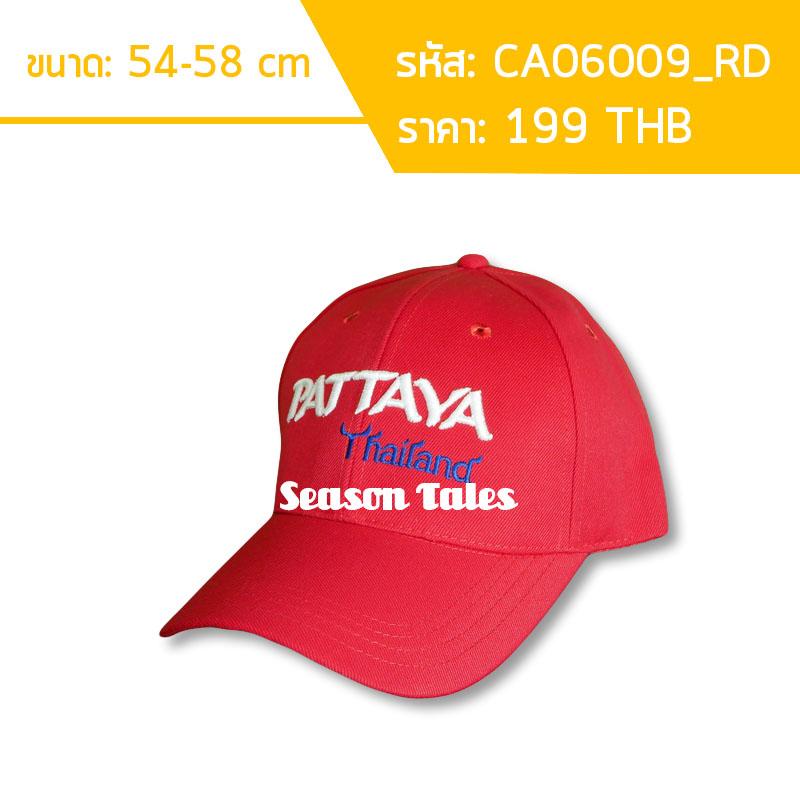 หมวกแก๊ปสีแดง ปักPattaya Thailand