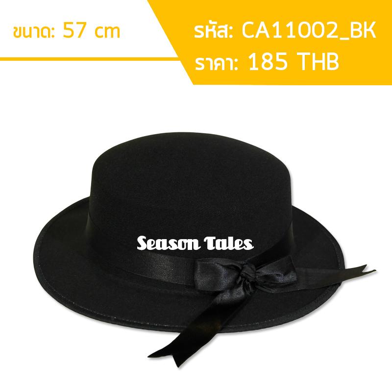 หมวก Cupcake มีโบว์ (สีดำ) by Season Tales
