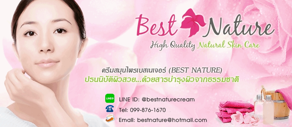 bestnatureherbal