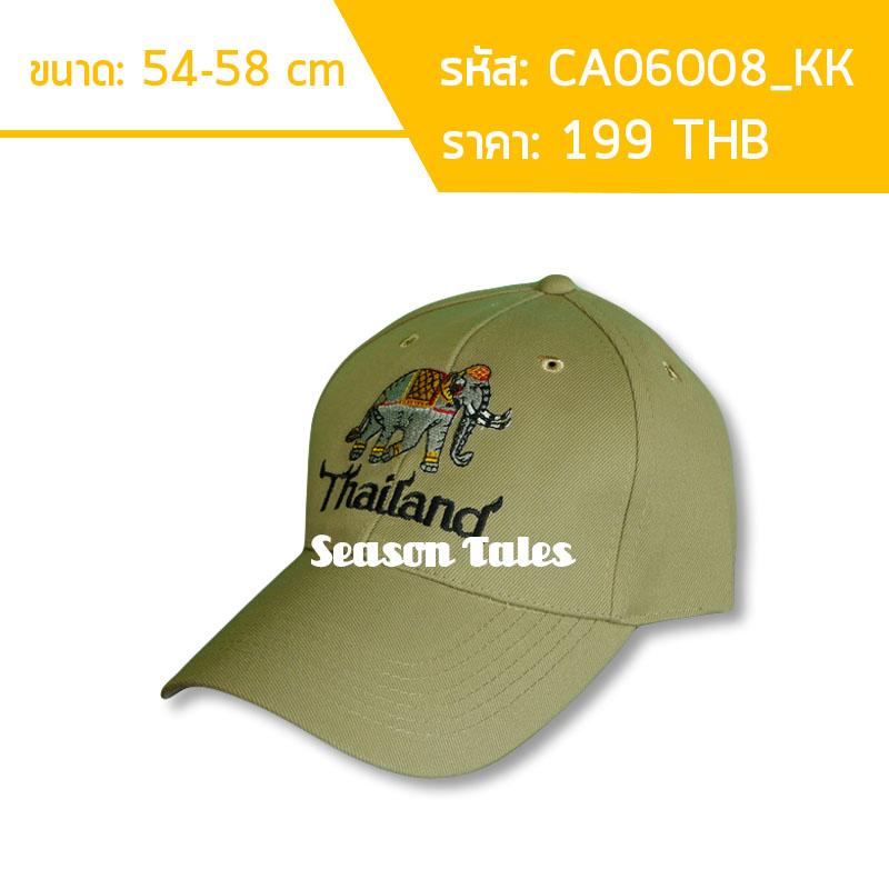 หมวกแก๊ปสีกากี ปักช้าง Thailand