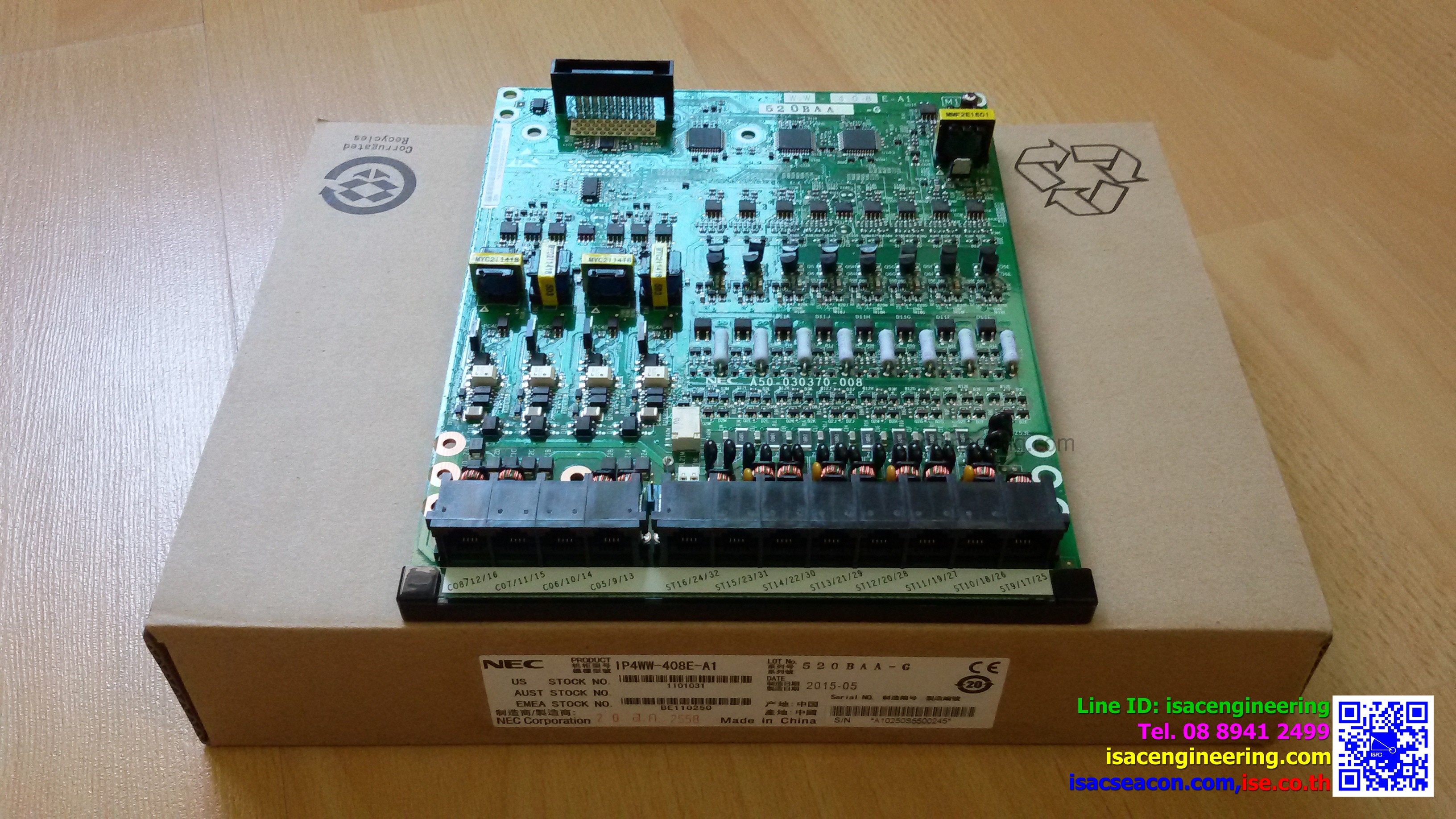 IP4WW-408E-A1 , (4 Analog Trunks+ 8 Hybrid Extensions Card )