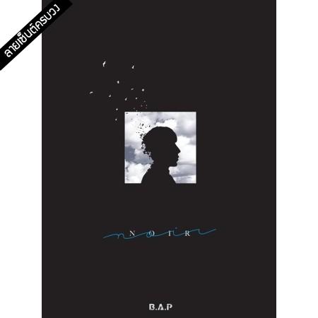 "[PRE-ORDER] {อัลบั้มไซน์ทั้งวง} B.A.P - 2nd Studio Album ""NOIR"" (Normal Ver.)"