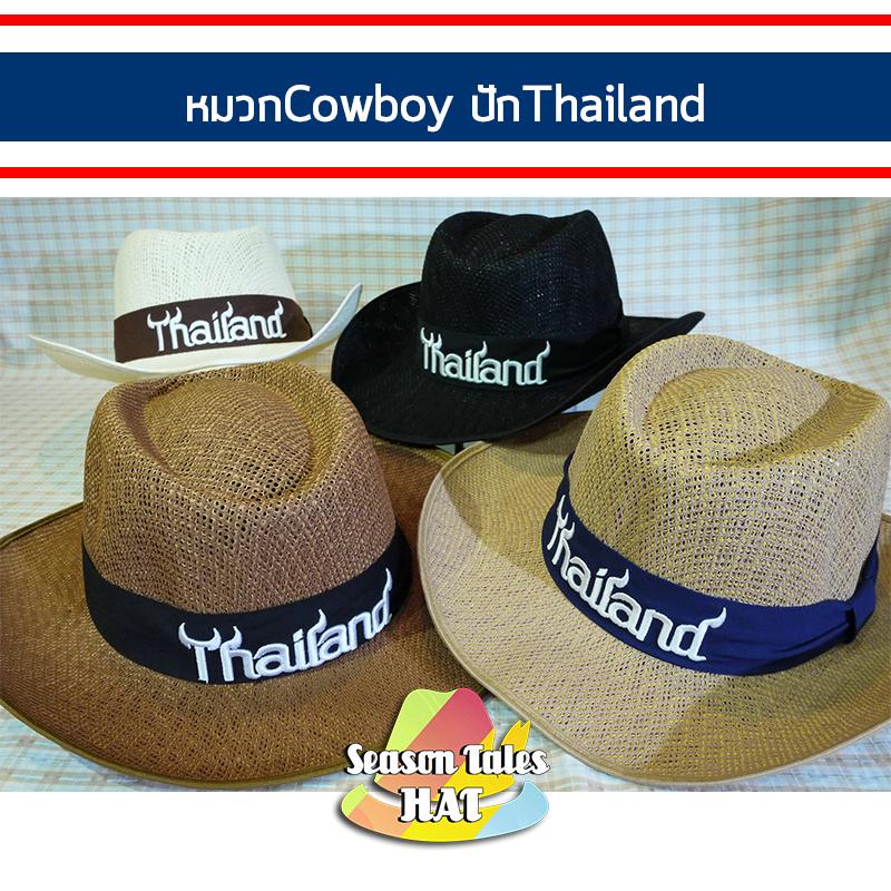 หมวกCowboy ปักThailand