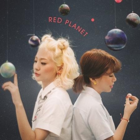 "[PRE-ORDER] BOLBBALGAN4 - 1st Album ""RED PLANET"""