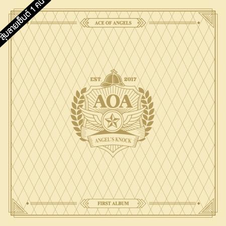 "[PRE-ORDER] {อัลบั้มไซน์สุ่มเมมเบอร์ 1 คน} AOA - 1st Album ""ANGEL'S KNOCK"" (A VER.)"