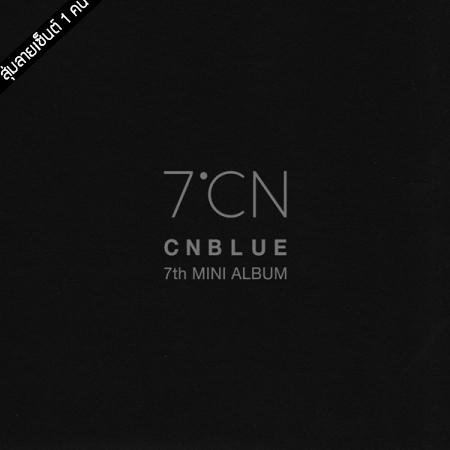 """[PRE-ORDER] {อัลบั้มไซน์สุ่มเมมเบอร์ 1 คน} CNBLUE - 7TH Mini Album """"7℃N"""""""