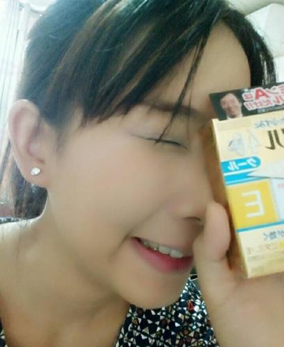 Review: ยาหยอดตา Smile 40ex Gold