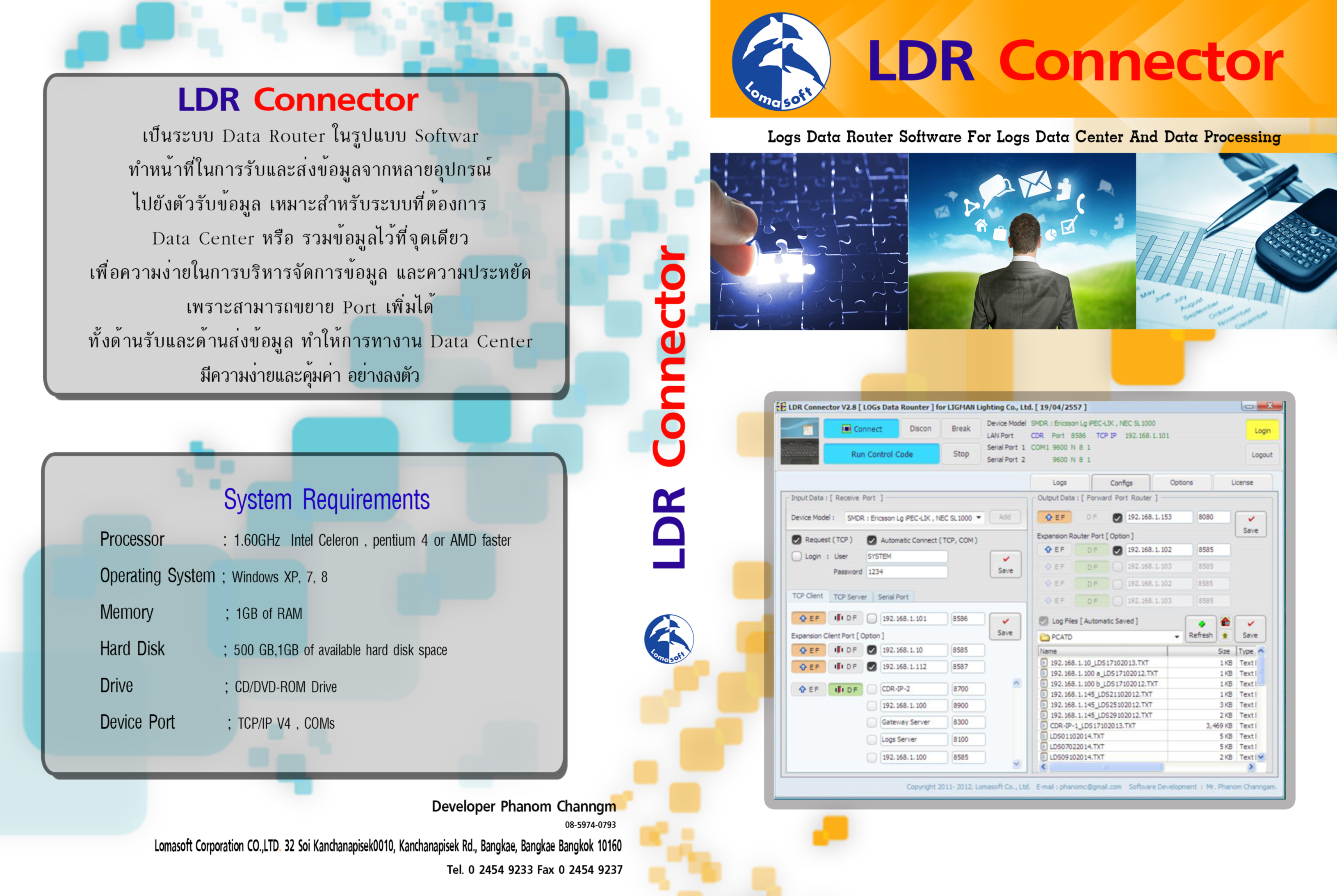 Lomasoft-LDR-Connector 1 Port