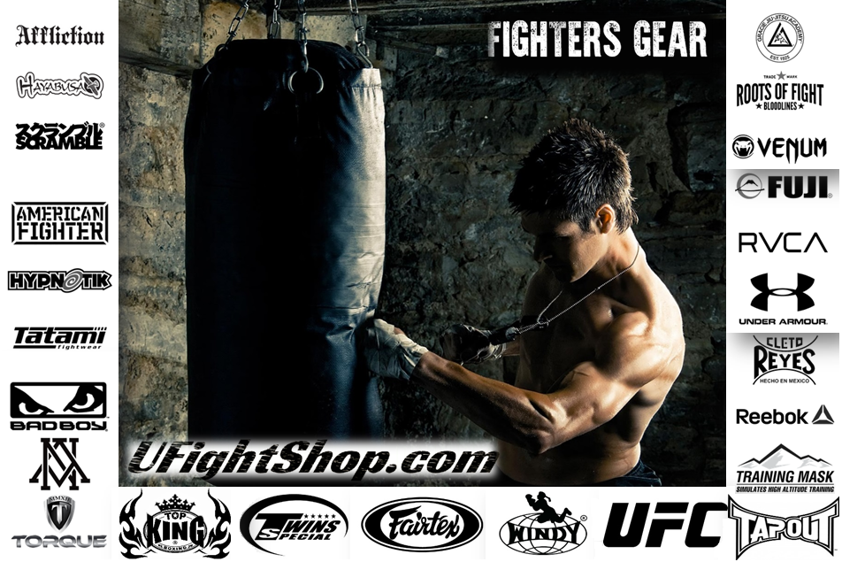 UFight Shop