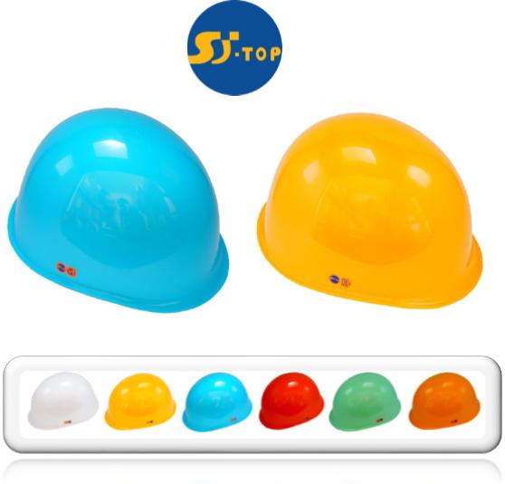 SS-TOP Helmet (ABS)