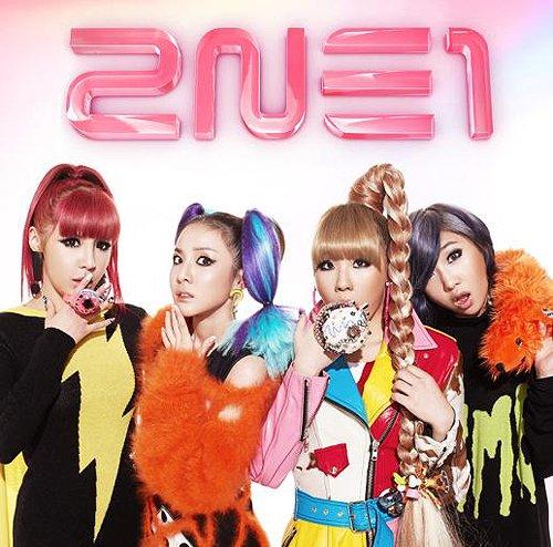 "[PRE-ORDER] 2NE1 - Japan Album ""Go Away"" (CD)"