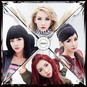 """[PRE-ORDER] 2NE1 - Japan Album """"Crush"""" (CD+DVD) {Type B}"""