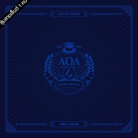 "[PRE-ORDER] {อัลบั้มไซน์สุ่มเมมเบอร์ 1 คน} AOA - 1st Album ""ANGEL'S KNOCK"" (B VER.)"