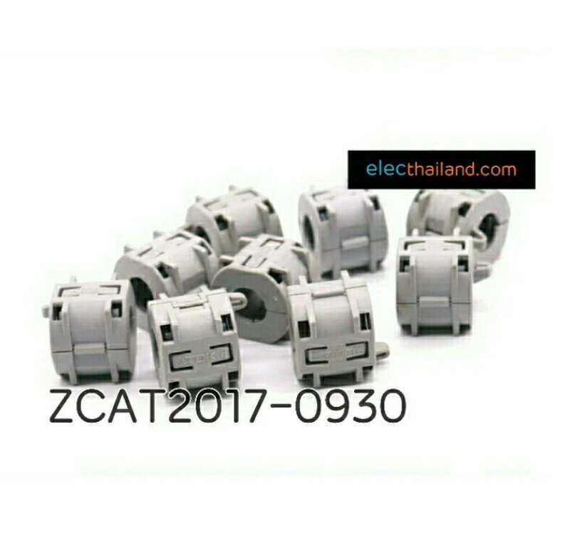 ZCAT2017-0930 - EMI CORE