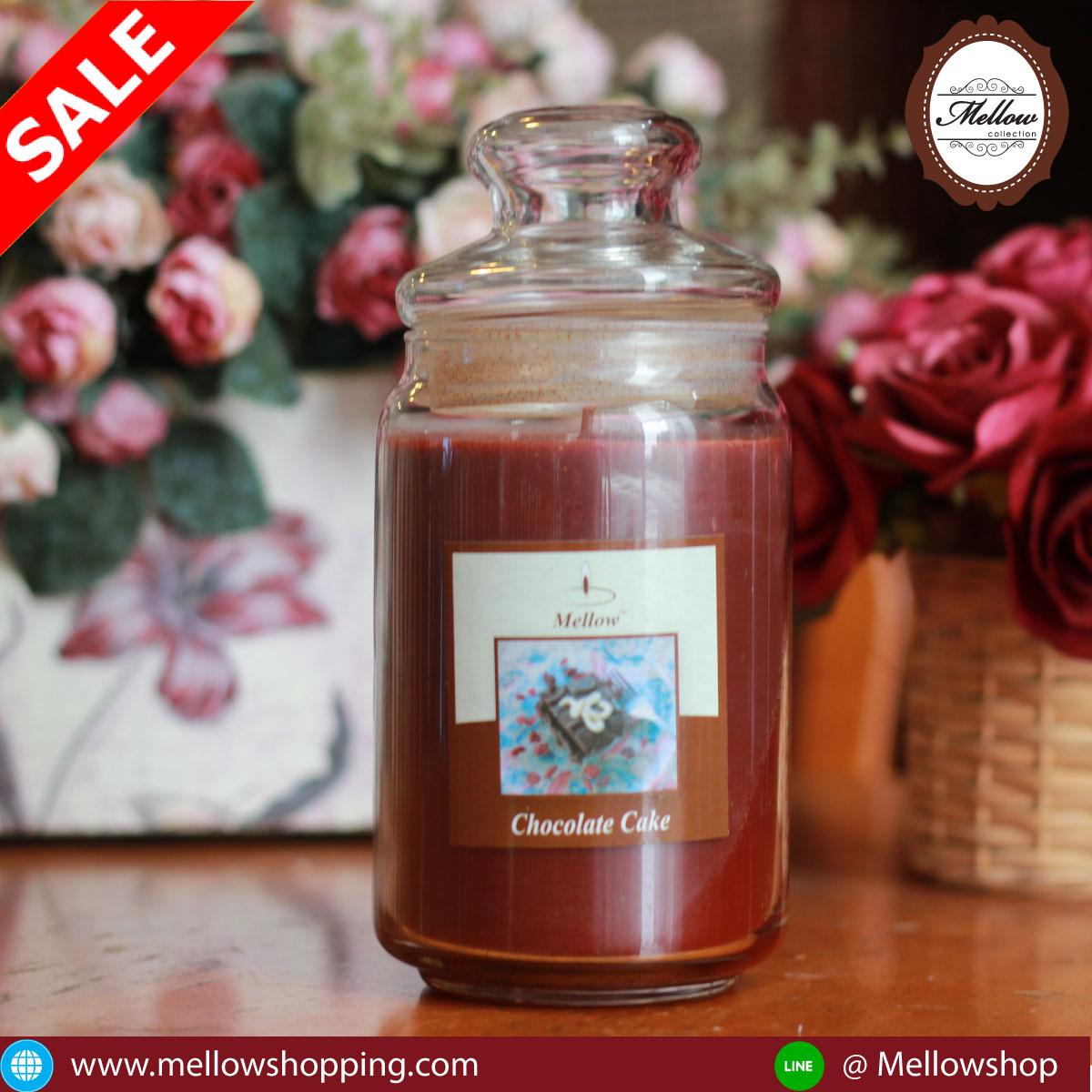 เทียนหอมในโหลแก้วอย่างดี 20 ออนซ์ กลิ่น ช๊อกโกแล็ต Chocolate (Jar Candle)