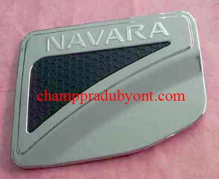 ครอบฝาถังน้ำมันโครเมี่ยม NISSAN NAVARA 14-16 2D 4X2