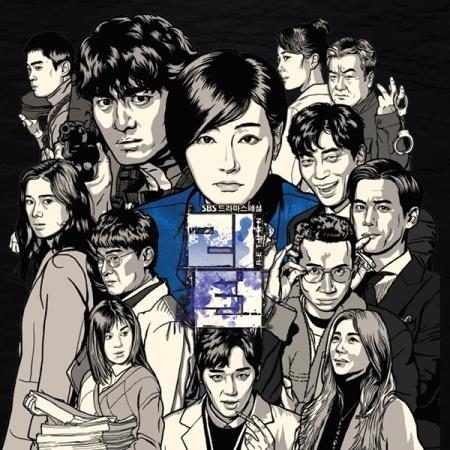 [PRE-ORDER] Return OST.